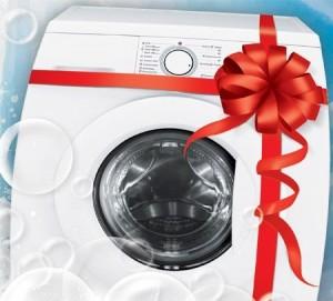 стиральная машинка в подарок