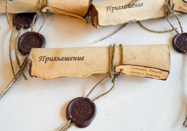 приглашение-свиток запечатанное сургучом