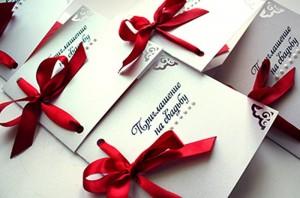 Свадебные приглашения изготовленные своими руками