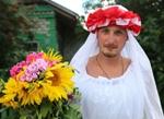 сценарий свадьбы второй день