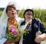 прикольный сценарий свадьбы на второй день