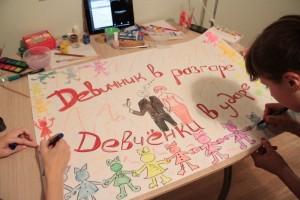 прикольные плакаты для девичника