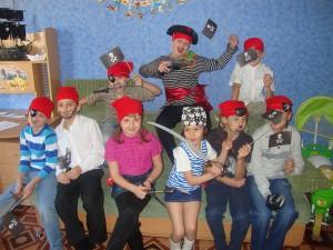 пиратский конкурс для детей