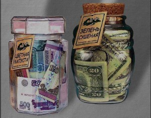 банк супругов - оригинальный подарок