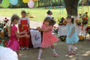 танцы с яблоком