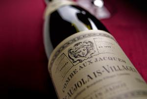 изысканное вино для парня