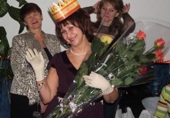 конкурсы проводимые на юбилей 50 лет женщине