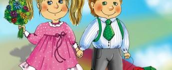 сценарий праздника День знаний в детском саду