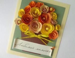 Открытка своими руками с цветочками
