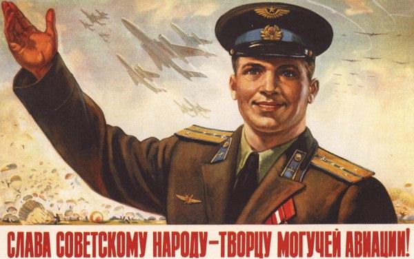 Украшения и декорации на тематическую вечеринку СССР