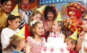детский день рождения дома новый сценарий