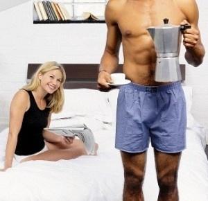 кофеварка - шуточный подарок на свадьбу