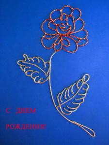 открытка с цветами, которые надо вышивать