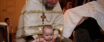 какие есть правила крещения ребенка