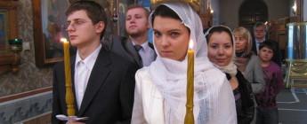 венчание в православной церкви - все правила