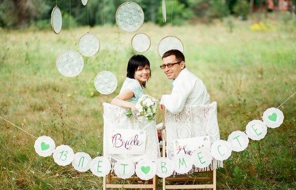 Стихи жене от мужа с 13 годовщиной свадьбы