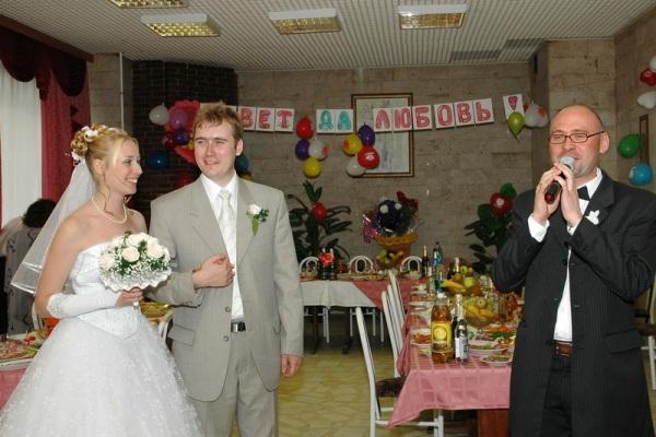 поздравление от друзей на свадьбу