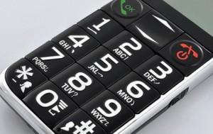 специальный телефон для пожилых людей