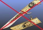 почему нельзя дарить ножи примета
