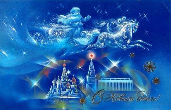 поздравительная открытка для мамы на 31 декабря