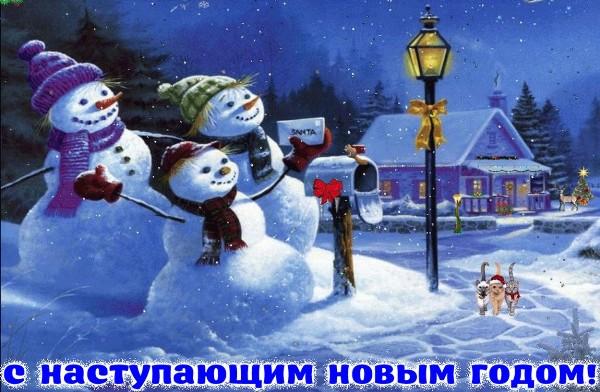 поздравление для близких и родных с новым годом