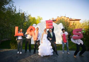 тематическая свадьба в стиле love is