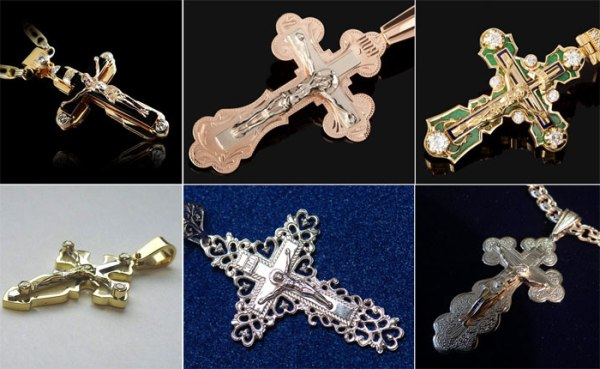 Нательные крестики для обряда венчания