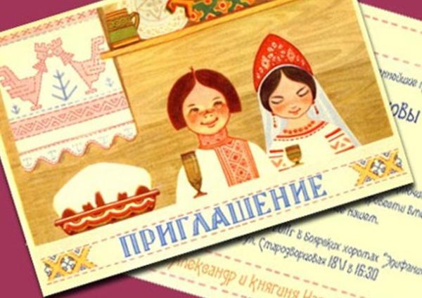 Поздравления в стиле русских народных