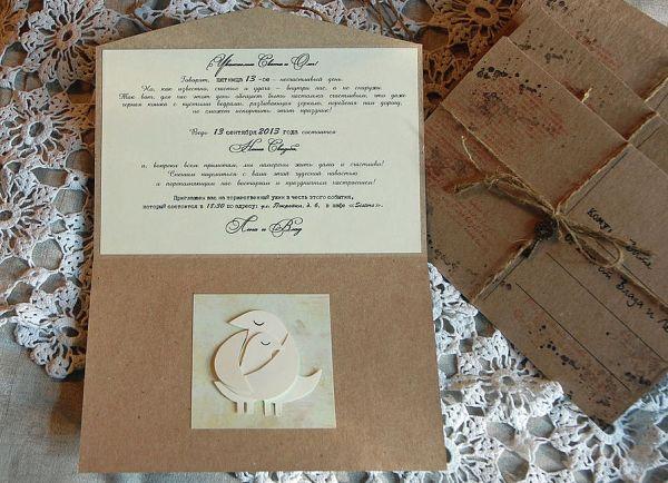приглашения для свадьбы рустик
