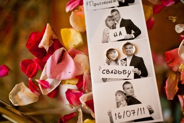 забавный текст свадебного приглашения