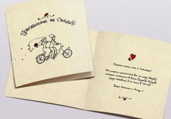 оригинальные тексты для необычных пригласительных на свадьбу