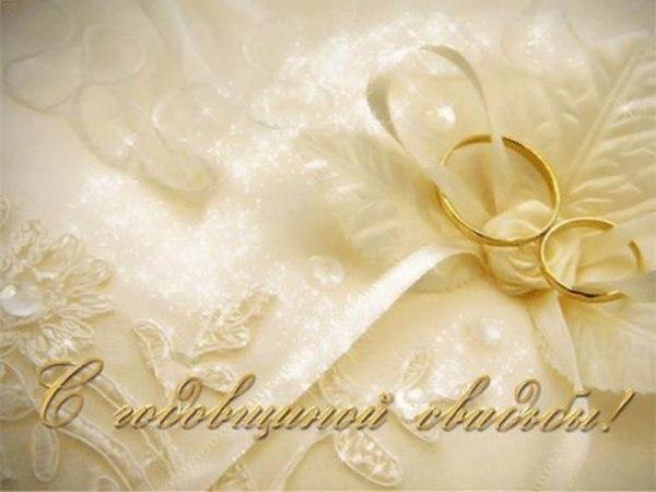 поздравления на топазовую свадьбу