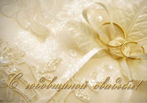как поздравить с атласной свадьбой