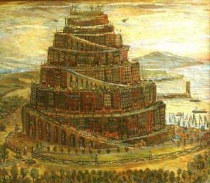 какое значение имело число сорок в вавилоне